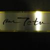 Bar Tetu