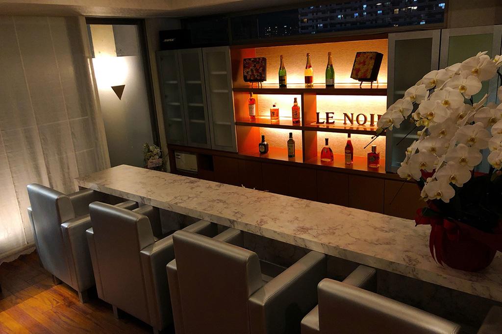 Lounge Le Noir